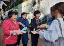 [경북도청]경북여협 - 대구여협, 관광활성화를 위한 상생 교류