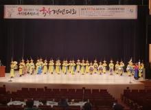 [구미]제9회 구미전국청소년 국악경연대회 개최