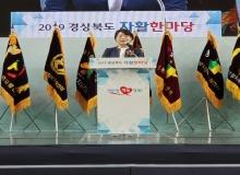 [경북도청]경상북도 자활, 희망으로 꽃 피다!! 활~짝