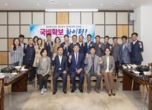 [경북의회]장경식 경북도의회의장, 중앙부처 파견 도 공무원들과 간담회 개최