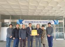 [구미]구미치매안심센터, '노인종합복지관' 치매극복 선도기관 지정