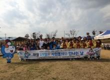 [구미]구미시종합자원봉사센터, 구미 자봉이의 날 운영