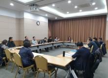 [구미]구미시 발전 위한 노사민정 전문가의 사회적 책임과 역할 논의