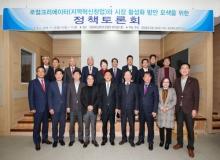 [경북의회]로컬크리에이터(지역혁신창업)와 시장활성화 방안 모색을 위한 정책토론회 개최