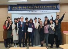 [경북도청]친경북 해외공무원 배출로 국제교류 더욱 공고히 해