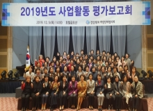 [경북도청]소통의 여성 리더십으로 하나되는 경북을 만들어요!
