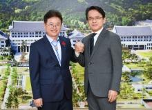 [경북도청]주(駐)부산일본총영사 방문... 미래발전적인 한일관계 발전의 기틀 마련