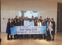 [경북도청]경상북도, 제14회 어촌마을 전진대회 부문별 대상 ․ 우수상 수상