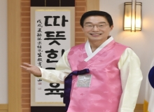 [경북교육]임종식 경상북도교육감 , 2020년 신년사