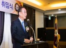 [구미]월남전참전자회 제35차 정기총회 및 지회장 이취임식 개최