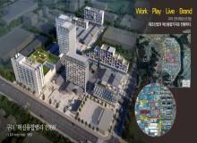 [구미]'구미'다운 도시재생에 한발 더 다가선 2020