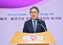[경북도청]경북도 출자출연기관, 반부패․청렴문화 확산에 최선!