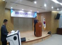[경북도청]2020년 어업현장 목소리 담아,'해양수산 시책 설명회'개최