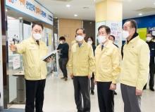 [구미]코로나19 대응 산업통상자원부 장관 구미국가산단 방문