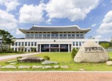 [경북의회]경북도의회, 코로나19 위기극복을 위한 임시회 개회