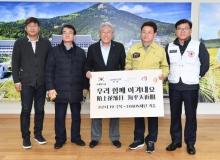 [경북도청]중국 푸싱그룹, 의료물품 4,000점 기부
