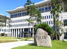 [경북도청]경북도, 2020 정보보호지원센터 신규 구축 공모 선정