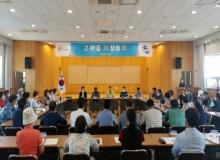 [구미]고아읍 6월 이장회의 개최