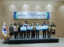 [경북도청]제1회 농식품 수출 우수 지자체 경진대회 휩쓸어