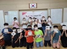 [경북교육]내 꿈길 따라, 꿈·Job·끼 & 어깨동무캠프