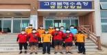 [경북소방]119시민수상구조대 물놀이 위험지역에 배치, 안전사고 빈틈없이 감시