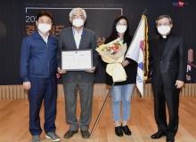 [경북도청]㈜월드에너지, 경상북도 중소기업대상 종합대상 수상