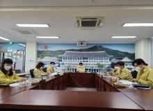 [경북도청]신월성원전 2호기 방사능 누출사고 대비 연합훈련 실시!