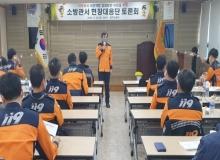 [경북소방]경북소방, 대형화재 대응역량 강화 토론회 개최