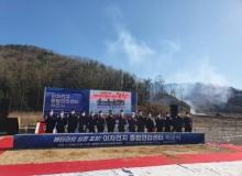 [경북도청]이차전지 종합관리센터 첫 삽.. 배터리 재활용 산업 전초기지 구축