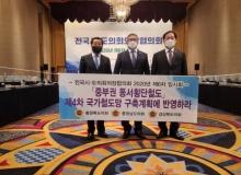 [경북의회]고우현 경북도의회 의장, 사용후 핵연료에 지역자원시설세 과세 촉구