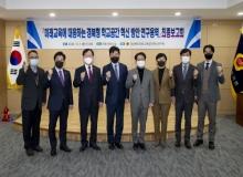 [경북의회]경북도의회, 교육공간혁신연구회 최종보고회 개최