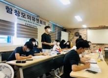 [경북교육]농산어촌 지역 고등학교의 특색있는 교육과정 지원 확대