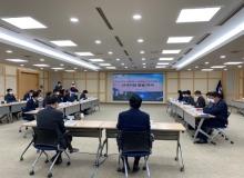 [구미]구미스마트그린산단, 신규사업 발굴회의 개최