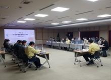 [구미]도시생태현황지도 작성 및 정보화시스템 구축, 최종보고회 개최