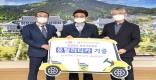 [경북도청]경상북도 해외자문위원, 도청에 친환경 전동차 기증