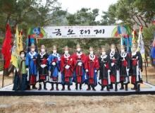 [구미]42만 시민 안녕과 코로나 극복 기원 금오대제 개최