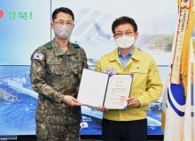 [경북도청]2021 대구·경북 지방통합방위회의 개최