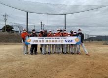 [구미]2020년 구미시 야구소프트볼 야구리그, 구미시청 새마을야구단 우승