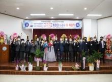 [구미]사)한국농업경영인·사)한국여성농업인, 구미시연합회 회장단 합동 이·취임식 개최