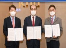 [경북도청]대구경북 산학연 역량 융합... 지역혁신플랫폼 구축 시동
