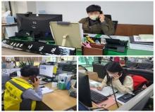 [달성]옥포읍 지역사회보장협의체, 취약계층 독거노인
