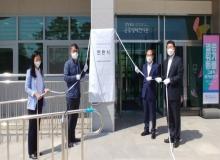 [경북도청]잠사곤충사업장,'서식지외 보전기관'으로 지정