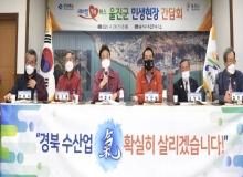 [경북도청]새바람 행복버스 울진군 현장 간담회 개최