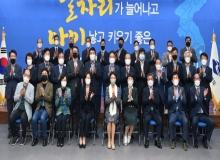 [경북도청]지방분권의 새바람, 제5기 경북지방분권협의회 출범