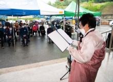 [구미]인문마을공동체조성사업 신규 마을 현판제막식 개최
