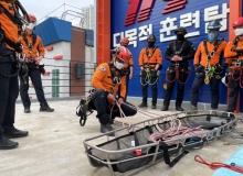 [경북소방]산악ㆍ계곡 추락사고 대비 인명구조 특별훈련 실시