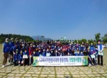[구미]자원봉사대학 총동창회 환경정화활동 실시