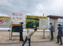 [경북도청]동해안 주민 지진해일 대비·대응체계 기틀 마련