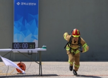 [경북소방]안동소방서, 2021년 경북소방기술경연대회 종합우승