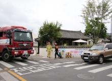 [경북소방]소방차량 긴급출동 시 주·정차 차량 강제처분 강화